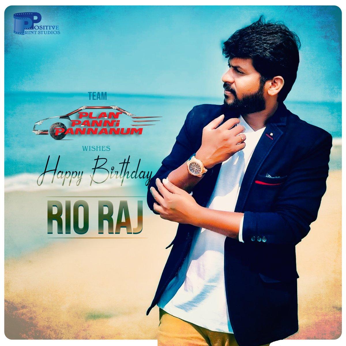 We wish our 'Hero' @rio_raj a very happy birthday! Had the best time working with you. Ivlo formal ah birthday wish pannitom. Aduthu #PlanPanniPannanum!😍  #HBDRioRaj #HBDRio #YuvanBadri3