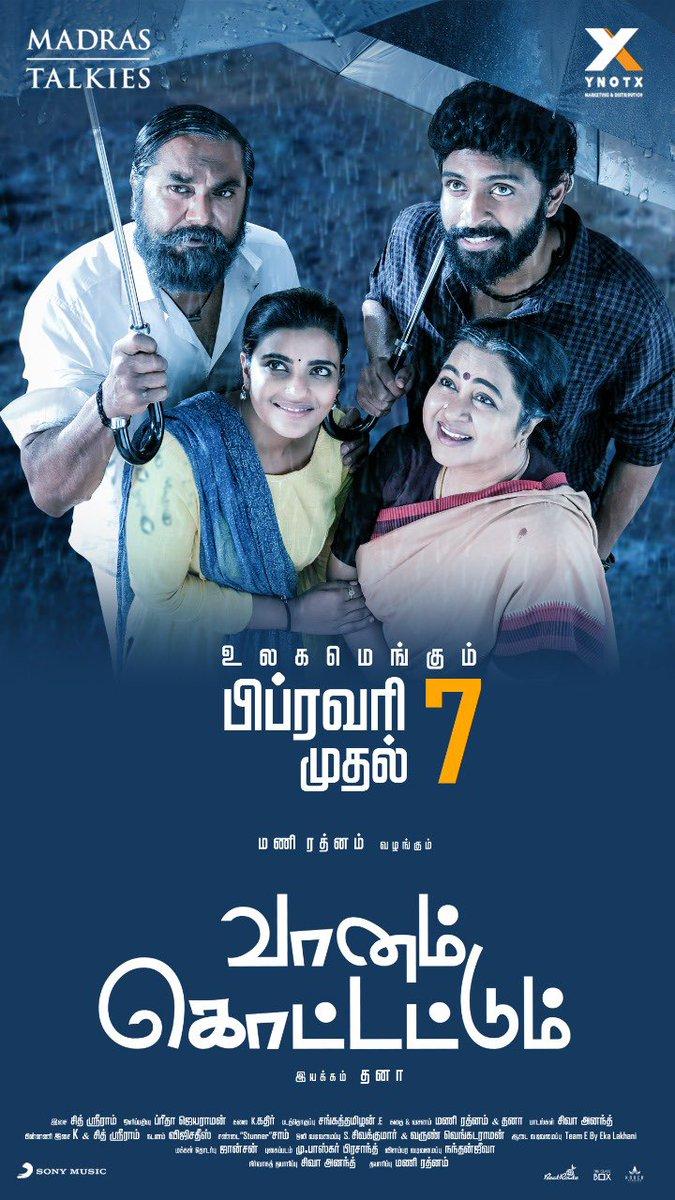 All the best @aishu_dil and team 👍🏽 #VaanamKottattum in theaters tomorrow!   @iamVikramPrabhu @Dhana236 @MadonnaSebast14 @realsarathkumar @realradikaa @ynotxworld