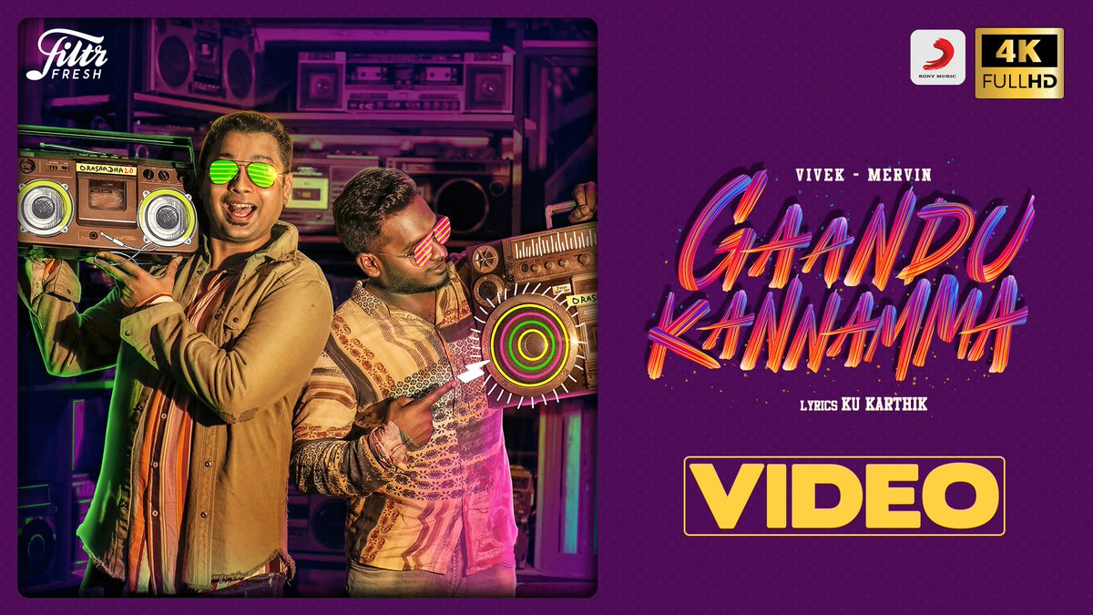 Here we go #GaanduKanamma is here ! We had super fun making this one for you :) Hope you guys love it ! Lyrics by @KuKarthk    @iamviveksiva @SonyMusicSouth @PawanAlex @amithkrishnan85 @shervinvinu