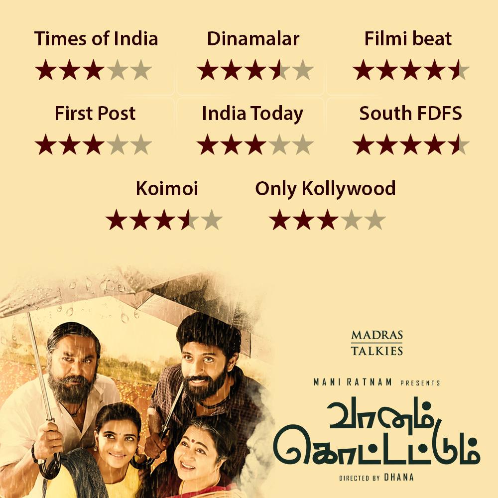 Positive feedback everywhere. #VaanamKottattum is getting good responses especially, from family audience. Watch the film in theatres near you!😍  #வானம்கொட்டட்டும் #ManiRatnam  @Dhana236 @iamVikramPrabhu @aishu_dil @MadonnaSebast14 @realsarathkumar @realradikaa