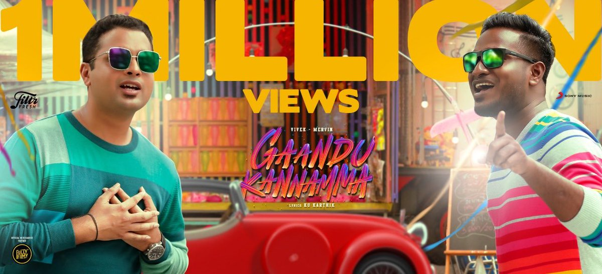 1 million views for #GaanduKannamma  in 24 hours Thank you 😊❤️    Lyrics by @KuKarthk  Music video directed by @amithkrishnan85   @MervinJSolomon @SonyMusicSouth @PawanAlex @JafferJiky