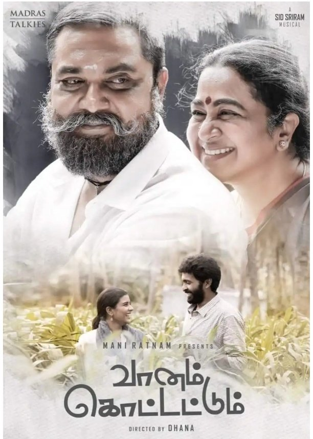 Hearing whistles at a Mumbai theatre for the first time when @realsarathkumar sir walked out of the prison. His macho presence combined with love and tenderness was a treat to watch on screen. The chemistry with @realradikaa ma'am sizzled. Loved it! @MadrasTalkies_