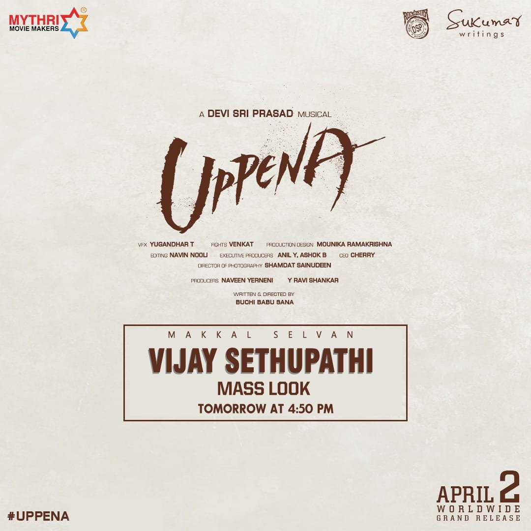 MAKKAL SELVAN @VijaySethuOffl Mass Look will be unveiled tomorrow at 4:50 PM 🔥🔥  #Uppena  #UppenaOnApril2nd 🌊