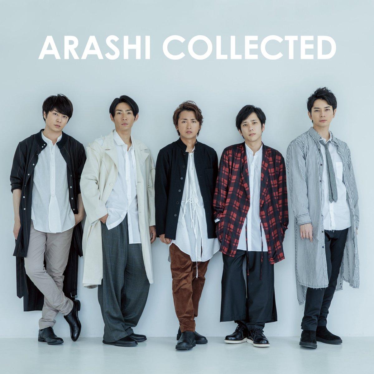 今すぐSpotifyで『ARASHI COLLECTEDプレイリスト』をお聴きください! Listen to the ARASHI COLLECTED Playlist on @Spotify now!  #嵐 #ARASHI