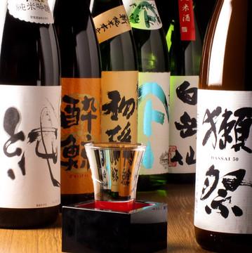 test ツイッターメディア - 銘柄日本酒揃ってます!! 獺祭、八海山、写楽、ばくれん、一白水成、酔鯨、澪など!!  日次 2020年02月10日 https://t.co/uUbXINnktO