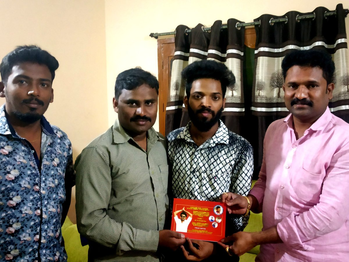 Bangalore Tamil Pasanga Team Invites Akila Karnataka State Head A M Raja @KAVMI_Offl To Attend Our 1st Year Dr.Vijay Makkal Iyakkam Anniversary Grand Celebration On 23rd February... ❤  @actorvijay | @BussyAnand | @Jagadishbliss   #Master #KuttiStory #OrukuttiKathai