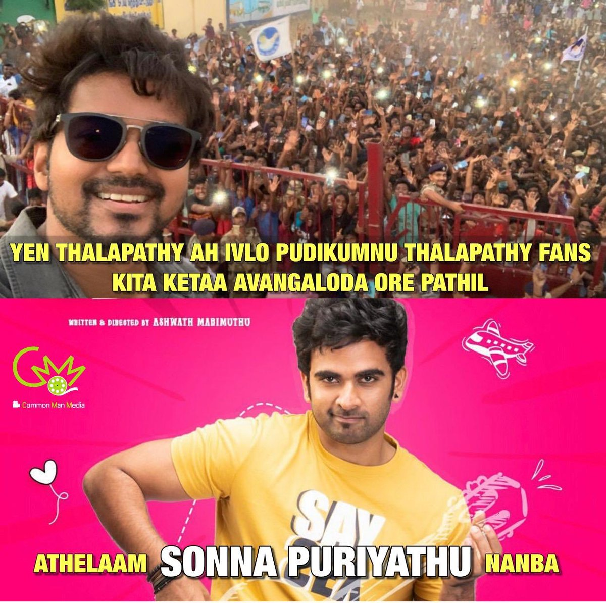 #Thalapathy #ThalapathyFans #OhMyKadavule - Sonna Puriyathu on how much #Thalapathy & #ThalapathyFans loves each other
