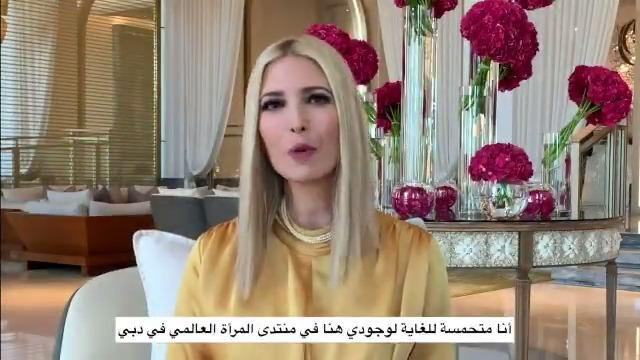During her time in the UAE, Advisor to the President  @IvankaTrump spoke with @USAinUAE about #WGDP initiative with @StateDept. @WhiteHouse @DubaiWomenEst  #USAinUAE
