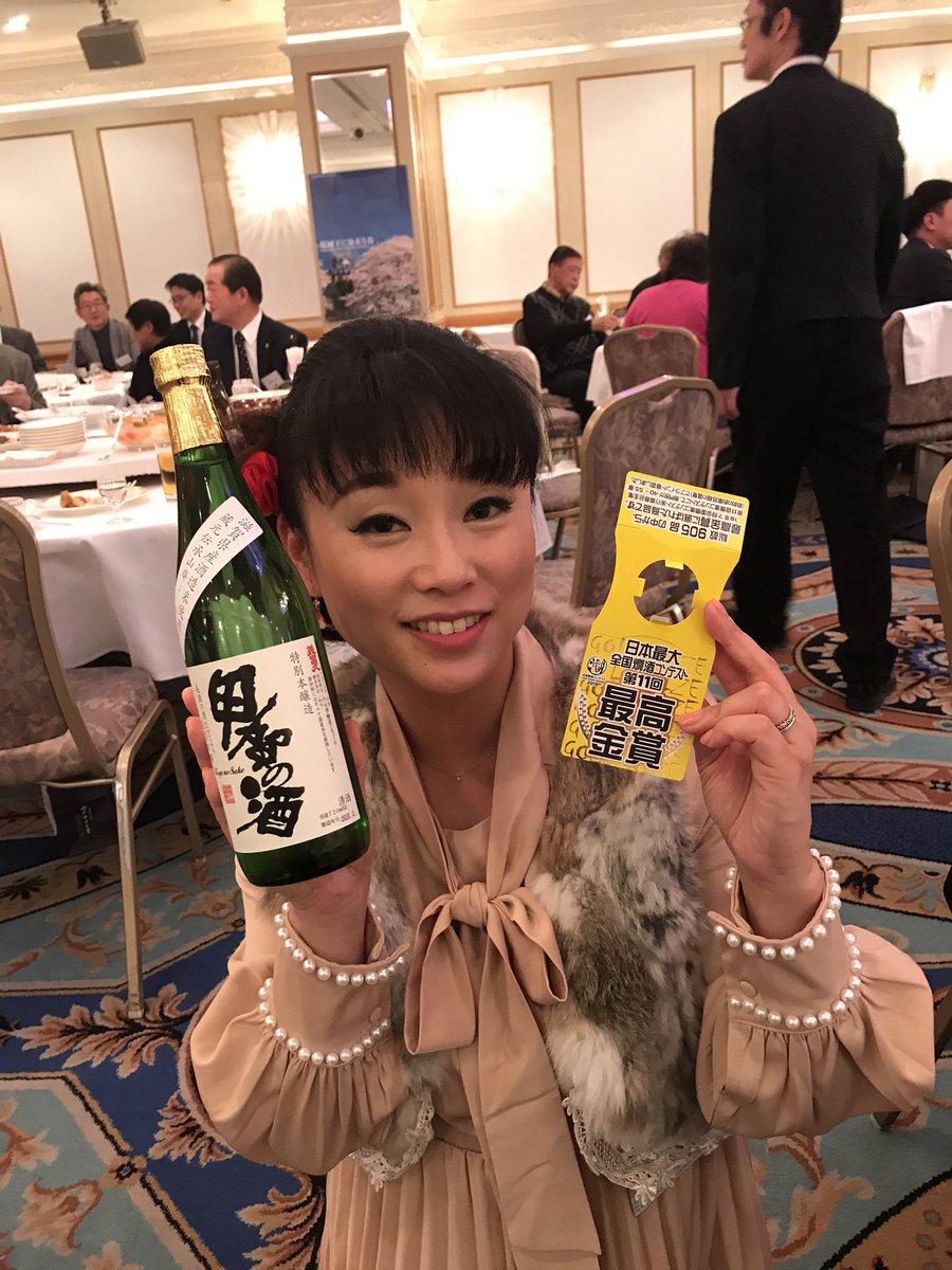test ツイッターメディア - 本日は名古屋にお邪魔しておりますm(❁_ _)m  甲賀水口酒造共同組合様と、湖南市北島酒造様!!!のお酒が大人気ですよ! https://t.co/kdg8FhjS74