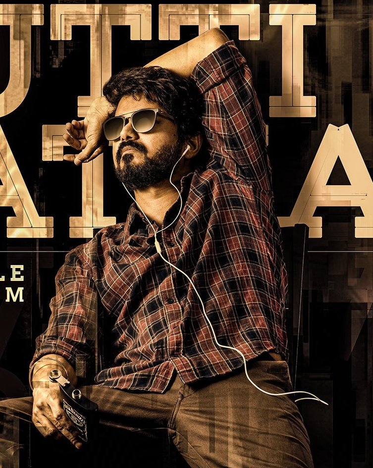 On a day when everyone looks to convert single to a double, Master is going to give us #OruKuttiKathai.  Yes Feb 14 it is for the First Single !! I am waiting Nanba !!