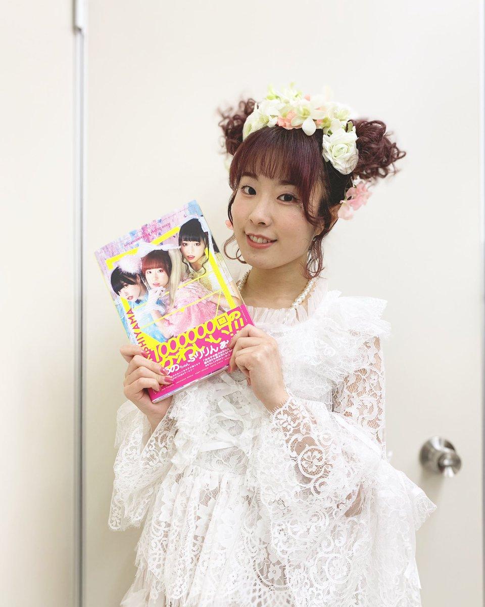 無事にイベント終了しました🙇♀️ ゲストの降幡さんには #MIYANISHIYAMA の新作を着てもらいました🥰 お客さまの反応や笑顔もとてもあたたかく、忘れられないイベントになりました。 降幡さんのバースデーサプライズもみなさまのおかげで大成功でした😭  本当に本当にありがとうございました!