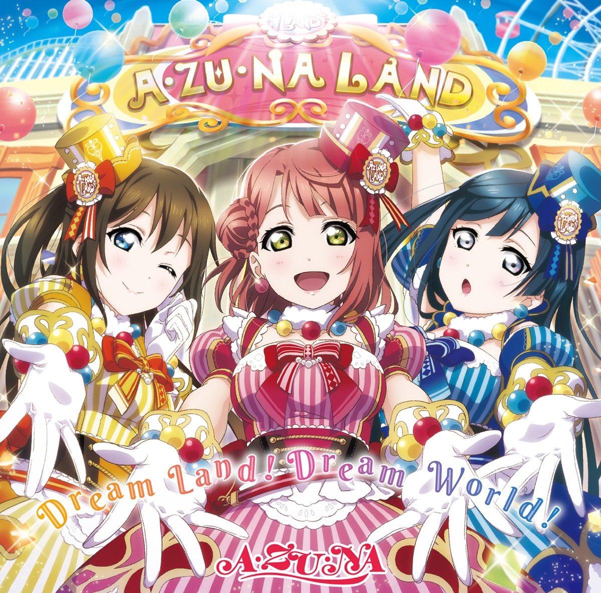 【新作】本日発売の虹ヶ咲学園スクールアイドル同好会ユニット A・ZU・NAの『Dream Land!Dream World!』の作曲を担当しました!😊✨ 久々の歌モノ、かつアイドルソングで、とても楽しく書かせていただきました☺️✨ ようこそ、A・ZU・NAランドへ♪ #lovelive #虹ヶ咲