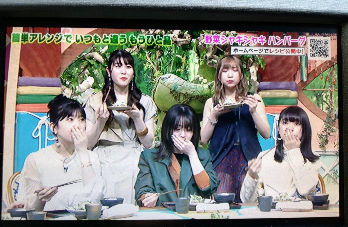 ホームページ ちちんぷいぷい