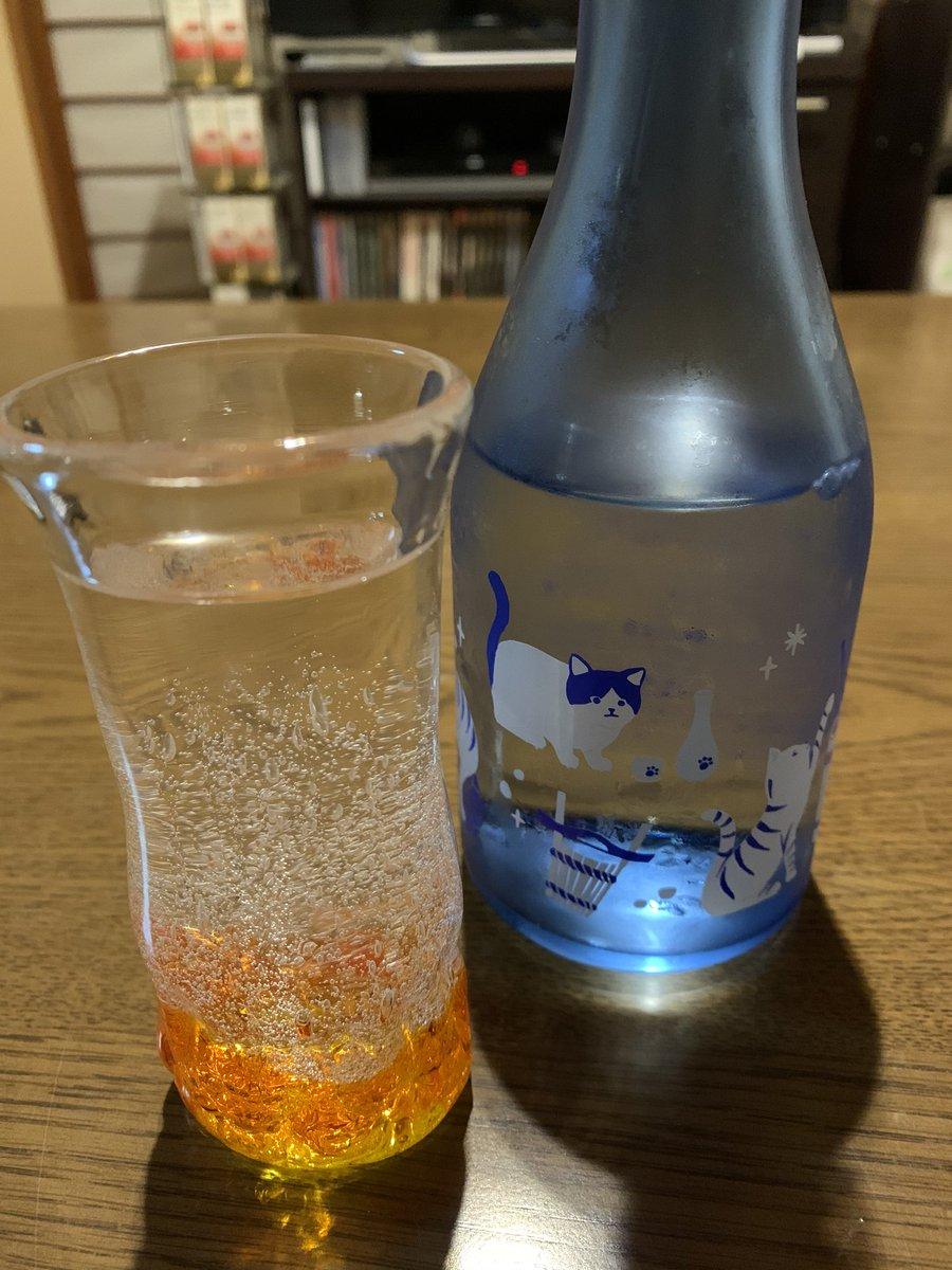test ツイッターメディア - 帰宅して もうちょっと飲み足らないので 二口分だけ。  京都 佐々木酒造 吟醸しぼりたて 酒蔵のネコ https://t.co/4zVE6tIver