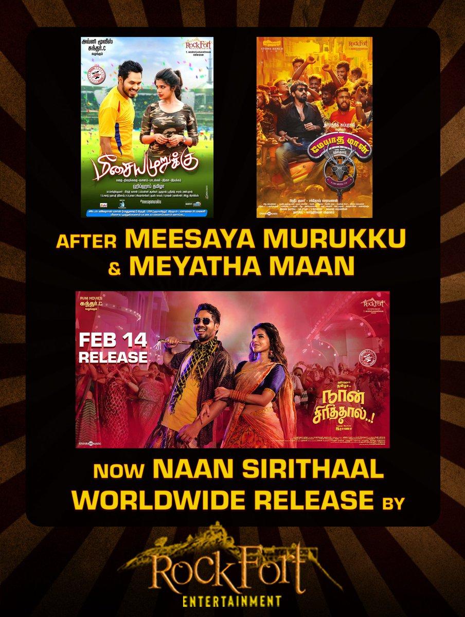 Tweeples ! After the Blockbuster success of #MeesayaMurukku & #Meyadhamaan our #RockfortEntertainment's next worldwide release is @hiphoptamizha's #NaanSirithal