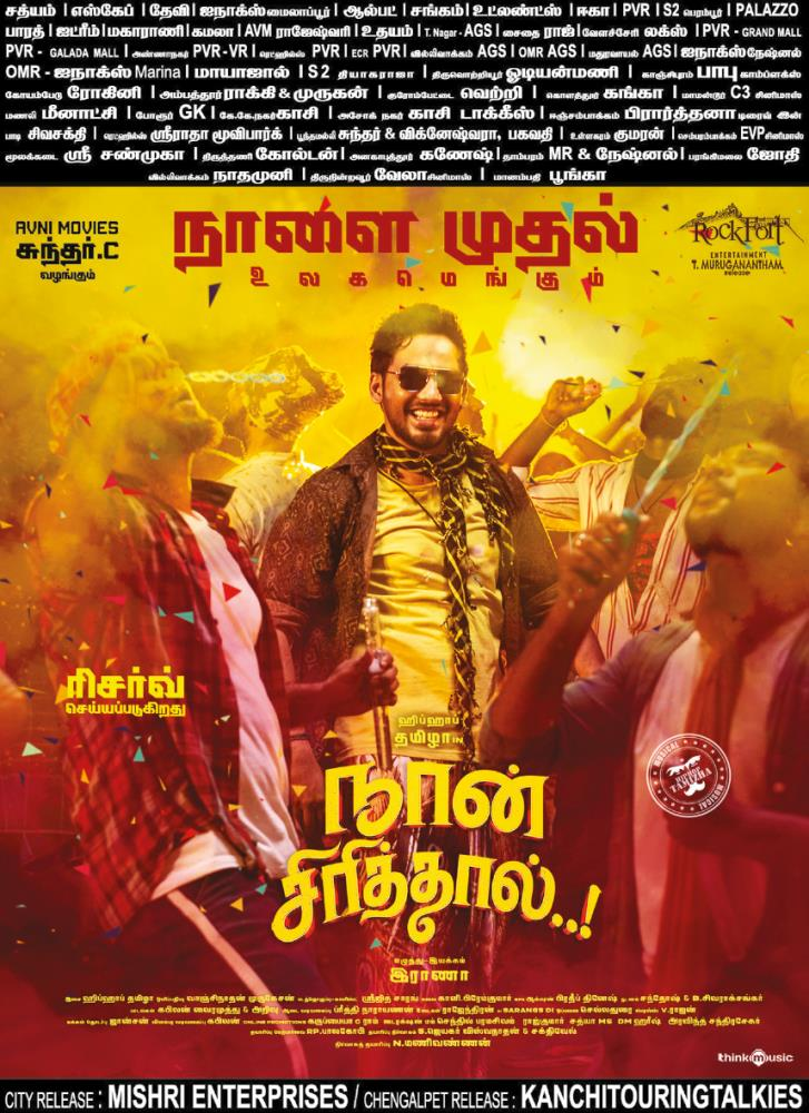 . @hiphoptamizha will looking for a hat-trick hit with #NaanSirithal. Excellent booking all over.   Release by @Rockfortent.   #NaanSirithalFromTomorrow