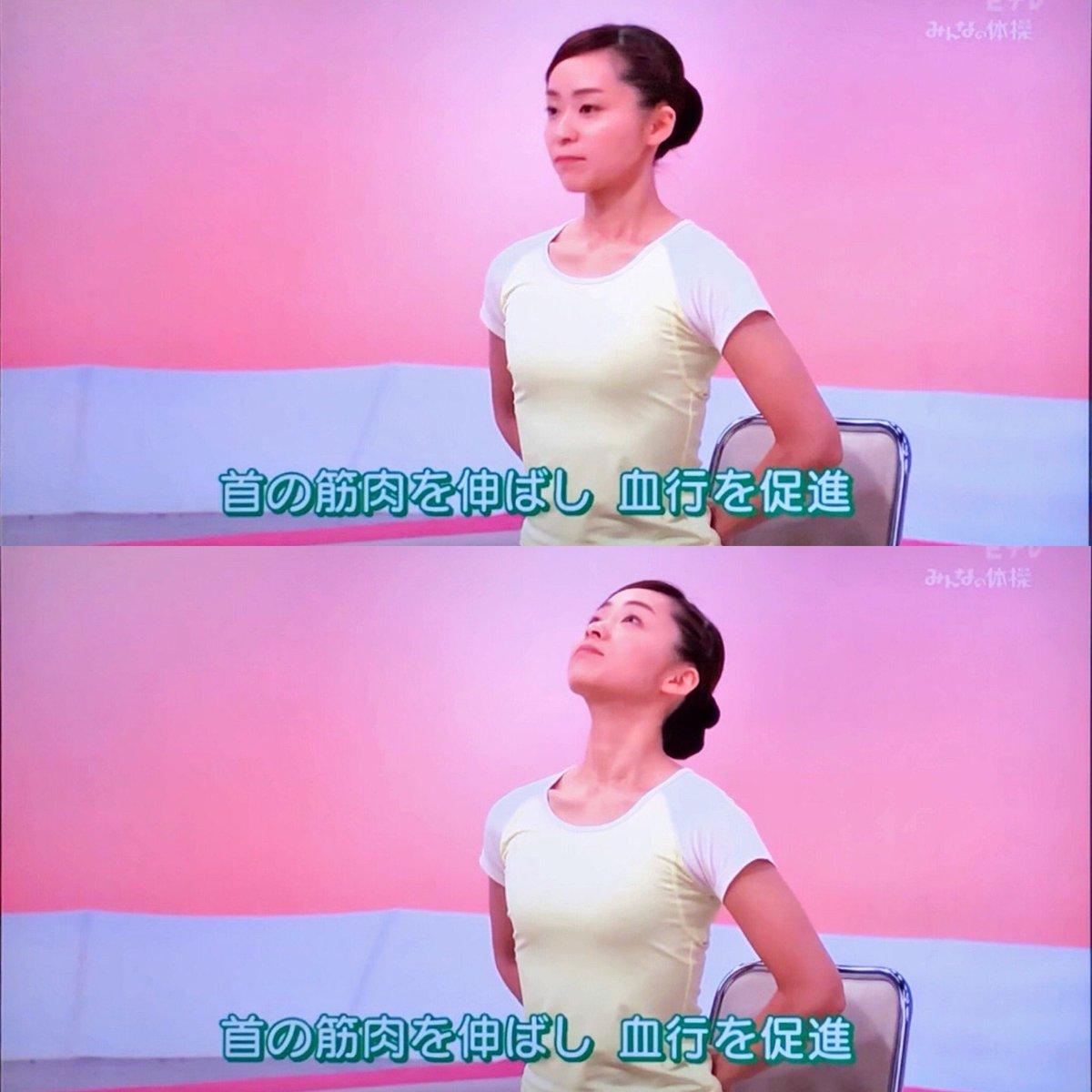 五日市祐子 テレビ体操2020