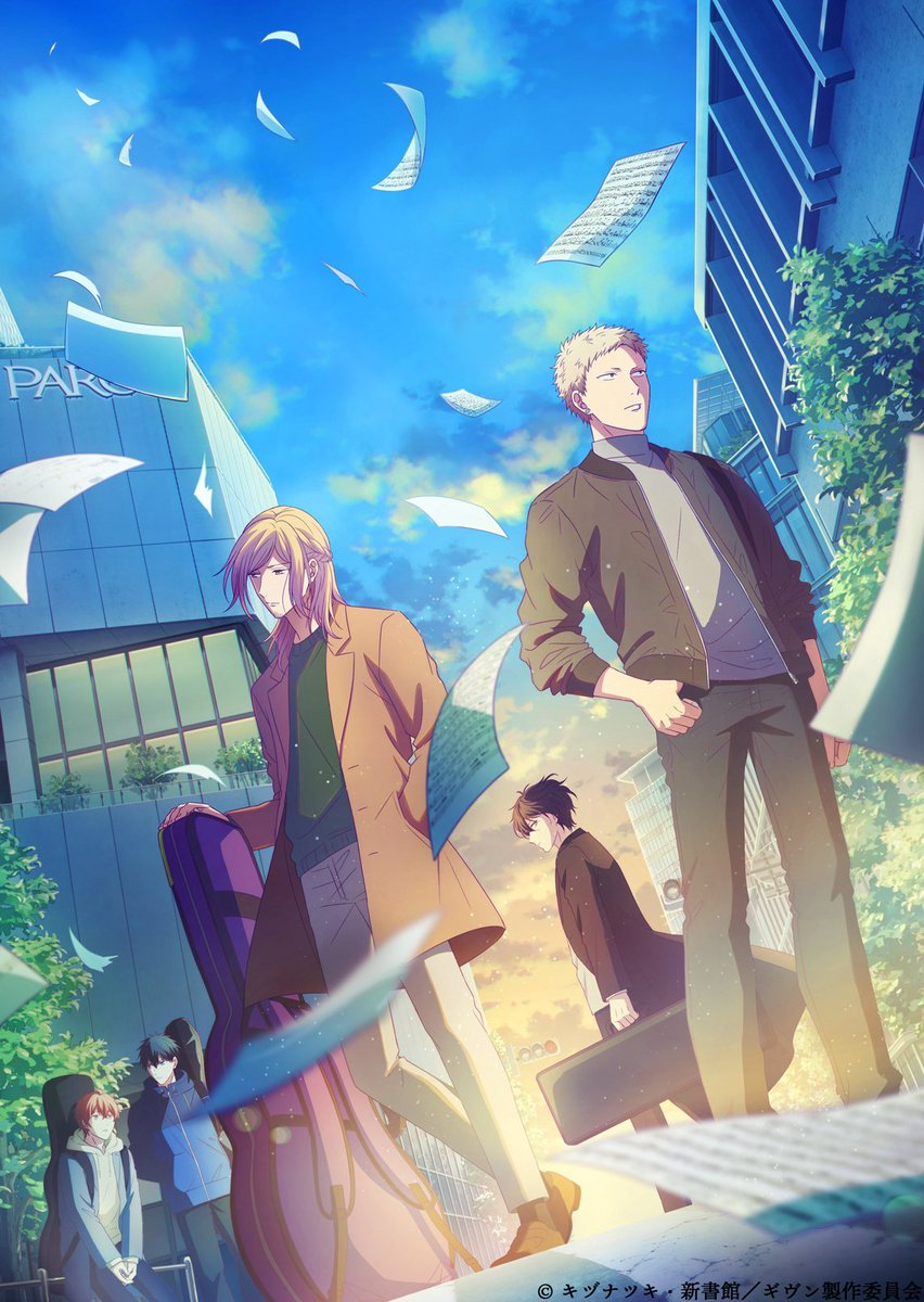 """""""Given Movie"""" - New Key Visual!! The movie is scheduled to premiere in Japan on May 16"""