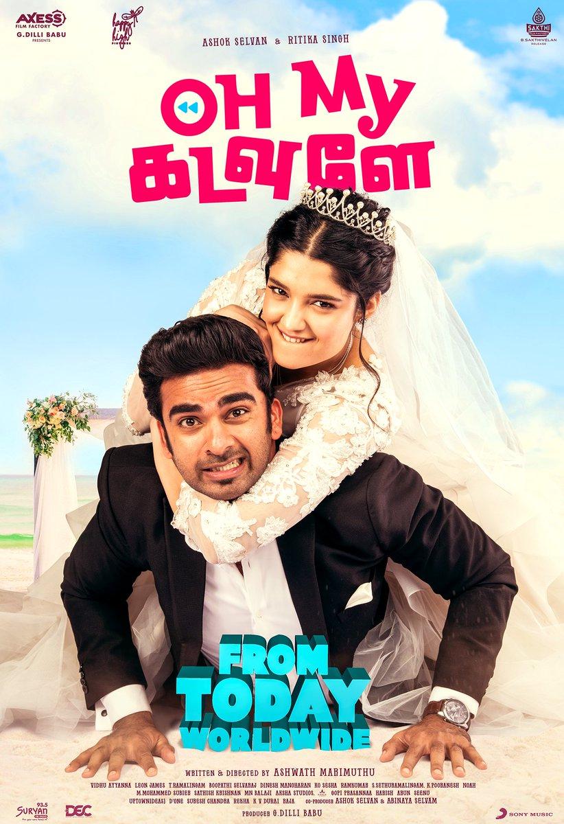 Perfect treat for this Valentine's day ♥️❤️ Fun n interesting movie. Completely enjoyed. Vaazhthukal fellow team 👍🏼😊 @AshokSelvan @ritika_offl @vanibhojanoffl @Dir_Ashwath @AxessFilm @Dili_AFF @happyhighpic  @abinaya_selvam @vidhu_ayyanna @leon_james @gopiprasannaa #OhMyKadavule