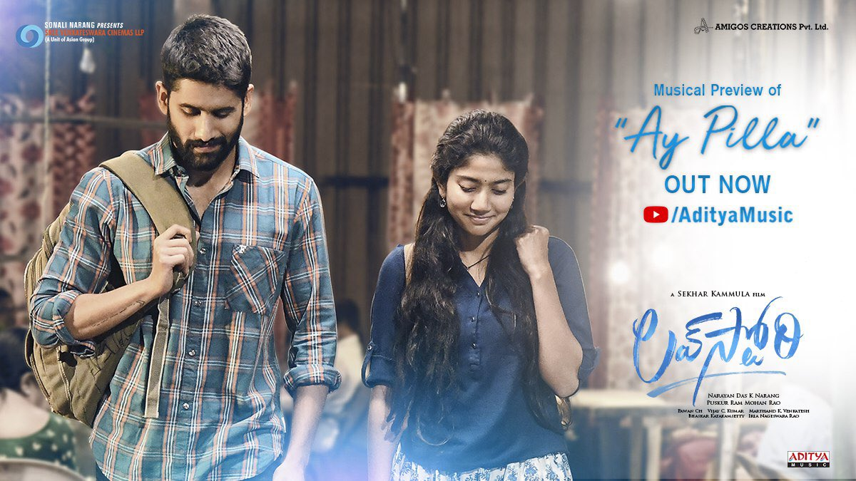 Here's the musical preview of #AyPilla  🎼  This is just the start ..promise you all this is going to be one beautiful album..Happy Valentine's Day to all you beautiful women out there ❤️ @Sai_Pallavi92 @sekharkammula #PawanCH @AdityaMusic
