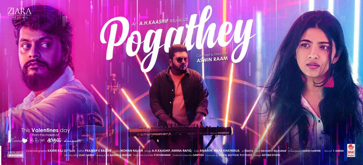 #Pogathey is now out & is sure to create an impact among the youth. Wonderful composition &  haunting melody from @imkaashif on the lines of his master @arrahman . Sure to make him proud , Watch the stunning video !