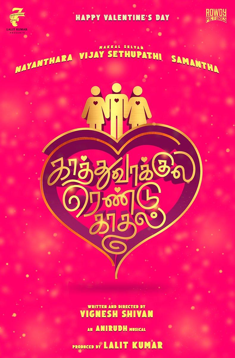 Vera happy Valentine's day ...  )  #kaathuvaakulaRenduKaadhal   @vijaysethuoffl #Nayanthara @samanthaprabhu2 @vigneshShivn @anirudhofficial  @Rowdypictures @iamarunviswa @gopiprasannaa @sureshchandraa @proyuvraaj