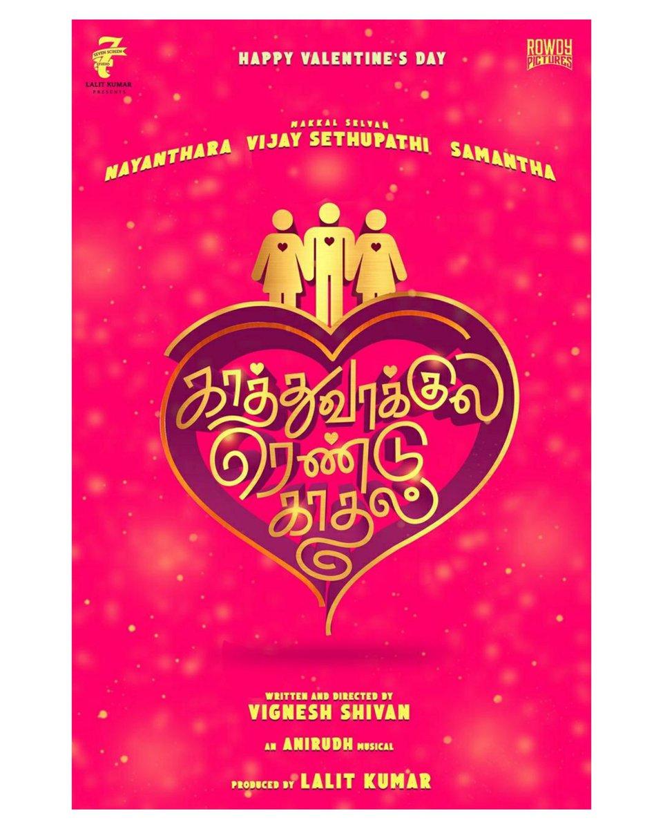 Valentine's Day with oru kutti surprise ❤️ Lots of love & tonnes of fun coming your way! #KaathuvaakulaRenduKaadhal #KRK @VijaySethuOffl #Nayanthara @anirudhofficial @Samanthaprabhu2 @VigneshShivN @Lalit_SevenScr @iamarunviswa @7screenstudio @gopiprasannaa @sureshchandraa