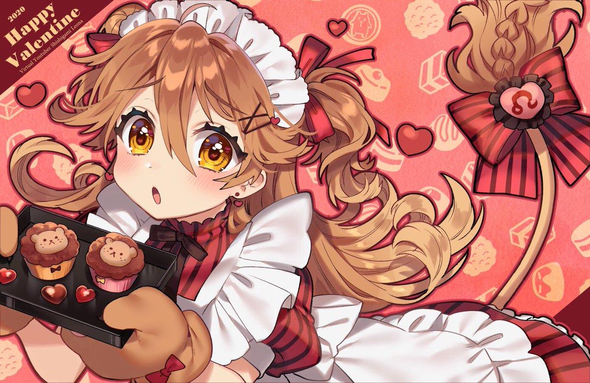 🧡🦁Happy🍫Valentine🦁🧡 #レオナアート #獅子神レオナ #バレンタイン #バレンタインデー #バレンタイン2020 #ValentinesDay