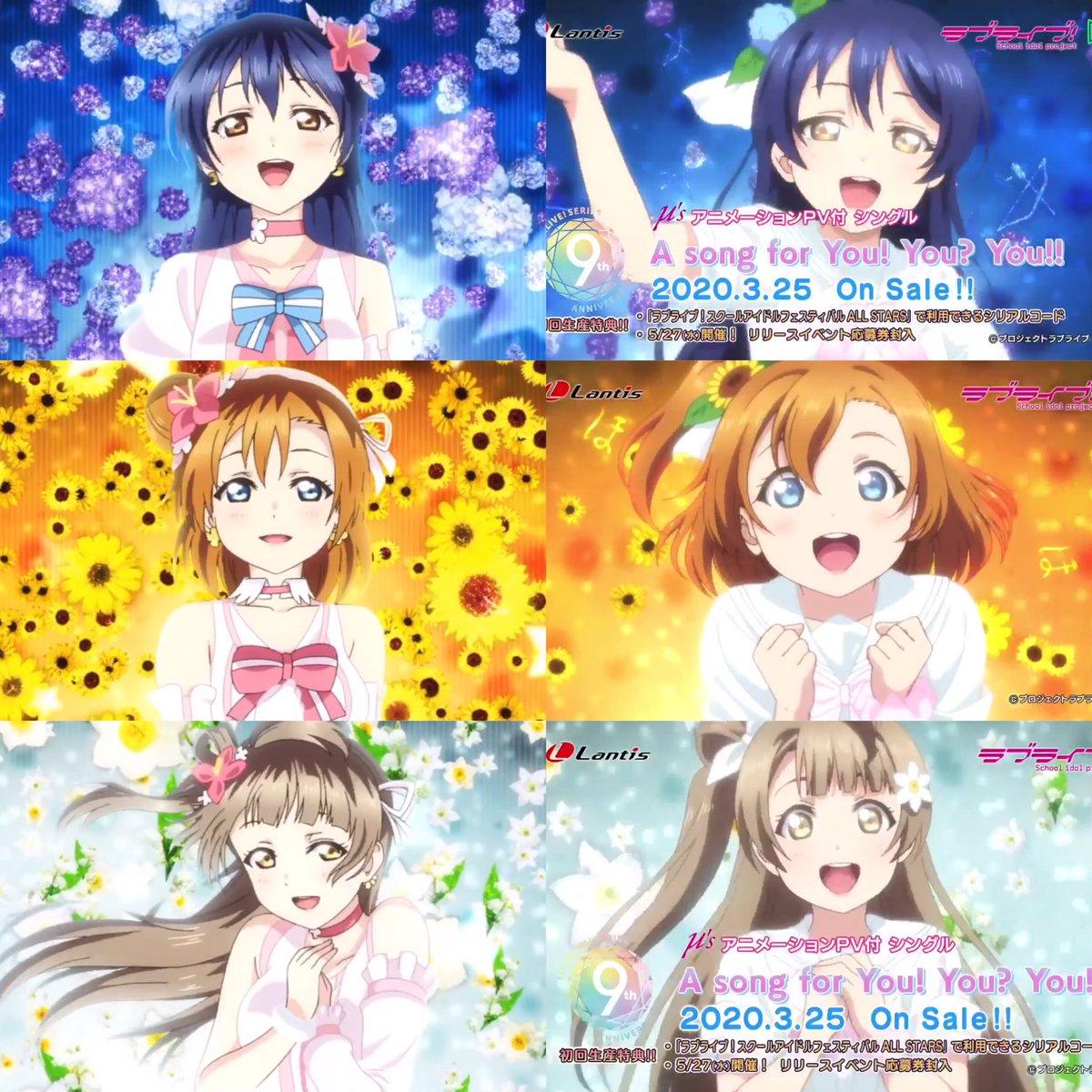 🌟比較画像です🌟 【左】僕たちはひとつの光 【右】A song for You! You? You!! #μs #lovelive