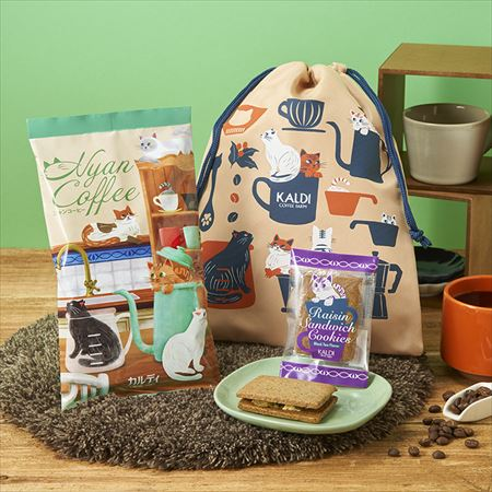 "test ツイッターメディア - 明日発売!  カルディ「ニャンコーヒーセット」 キュートな猫の巾着に""ニャンコーヒー""とレーズンサンドを詰めてます https://t.co/gJry48z3I6 https://t.co/MApxVFyWHg"