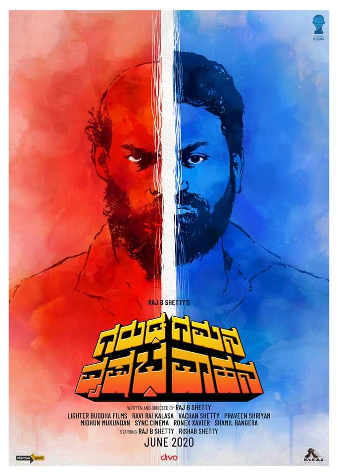 "Raj B Shetty is one of my most favorite directors. Here is the kickass poster of his 2nd directorial ""Garuda Gamana Vrishabha Vahana"" Starring #RajBShetty & @shetty_rishab. I've had the pleasure of seeing few scenes from the film. Its sure to be one of the best films this year."