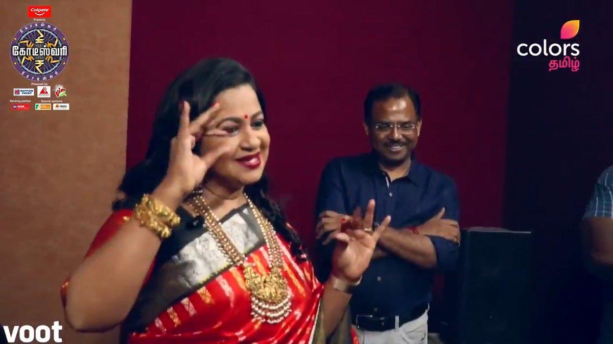 கோடீஸ்வரி நிகழ்ச்சியின் வெற்றி பின்னணி..!! 💪👌  #ColorsKodeeswari | @RealRadikaa | @SPNStudioNEXT