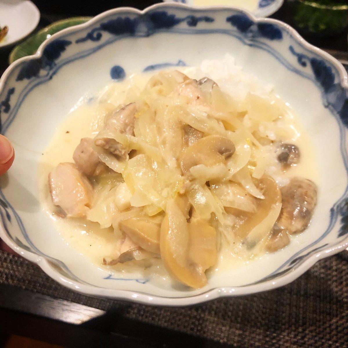 test ツイッターメディア - レキシ池ちゃんやユザーンと、阿川佐和子さんのお家でレモンライスパーティー。阿川家には代々伝わるとても特殊なレモンライスがある。レモン風味ホワイトシチューといった感じで美味しい。レモンライス東京のレモンライスを持参して、食べ比べ、楽しかった! #レモンライス #レモンライス東京 https://t.co/vkUHdYmtGx