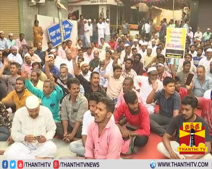 சென்னை :  பழைய வண்ணாரப்பேட்டையில் தொடர்ந்து 2-து நாளாக சிஏஏ-வுக்கு எதிராக 150-க்கும் மேற்பட்டோர் போராட்டம். #Chennai #Protest