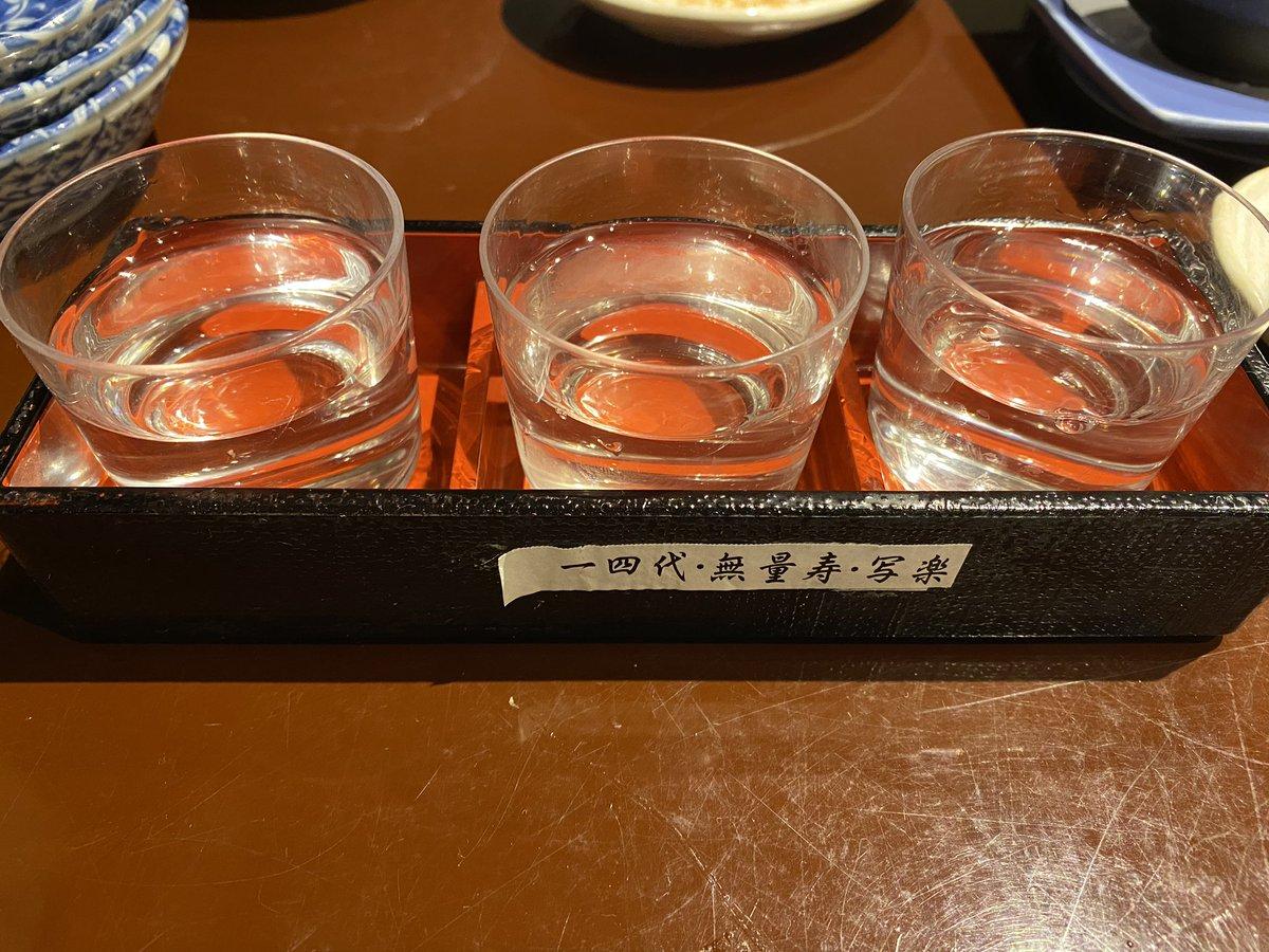 test ツイッターメディア - 蕎麦屋で飲み比べ! 一四代美味い☆しゅわしゅわ甘くていい香り 無量寿は日本酒に似つかわしくないアルコール感 写楽は日本酒的フルーティーで飲みやすい 総じて美味い😋 https://t.co/Ce9XjrkI4S