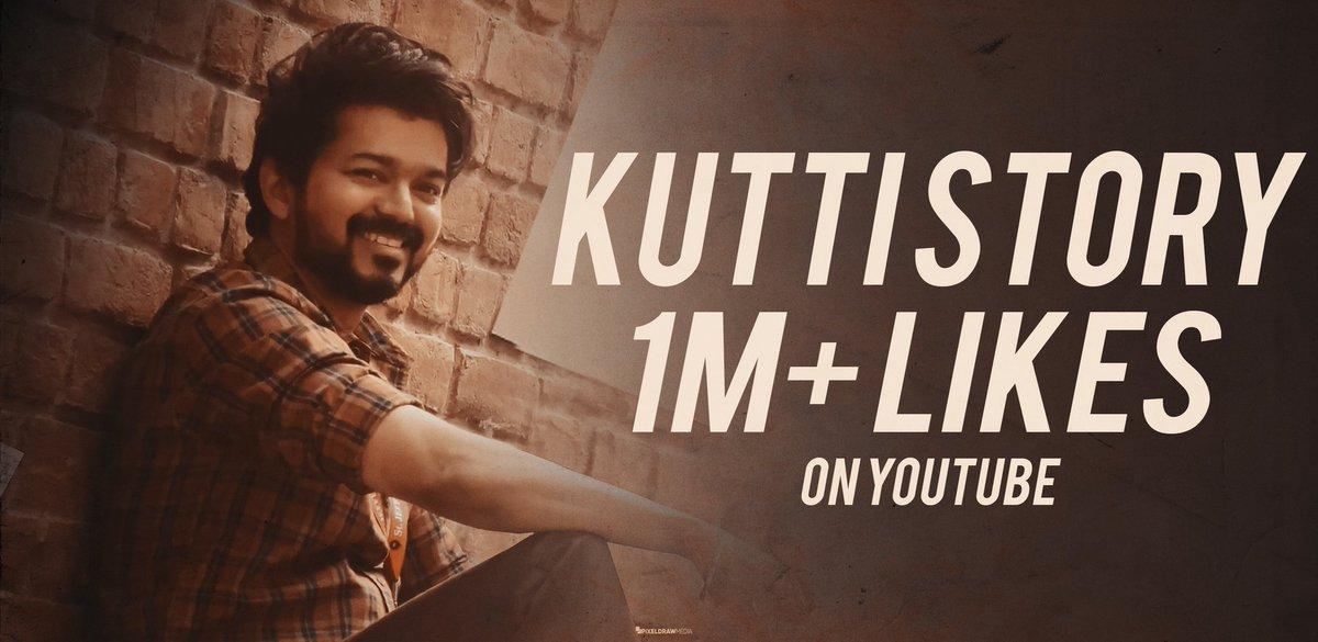 Massive 1M Likes For #KuttiStory #Master #OruKuttiKadhai 😎🔥  #KuttiStoryHits1MLikes !