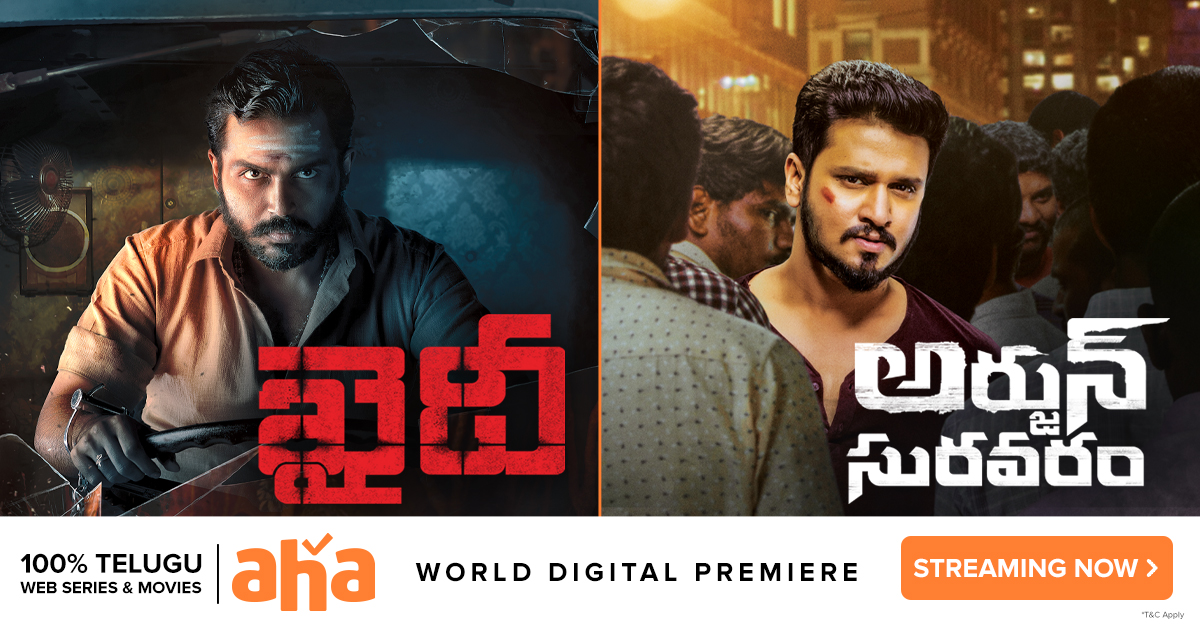 It's going to be a fun weekend with these two action thrillers on @ahavideoIN!  @actor_Nikhil  and @Itslavanya's #ArjunSuravaram @Karthi_Offl's #Khaidi  Streaming now!  ►  ►