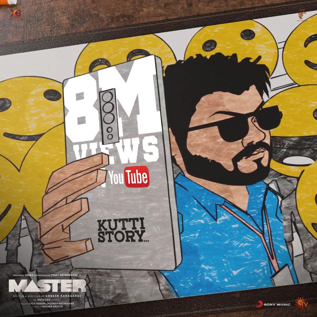 Konjam chill pannu mappi, 'cos #KuttiStory smashes records and takes over 8️⃣ MILLION real-time views! 😎🎼  ➡️   @actorvijay @anirudhofficial @Dir_Lokesh @Jagadishbliss @XBFilmCreators @VijaySethuOffl @Arunrajakamaraj   #MasterSingle #Master #NoTensionBaby