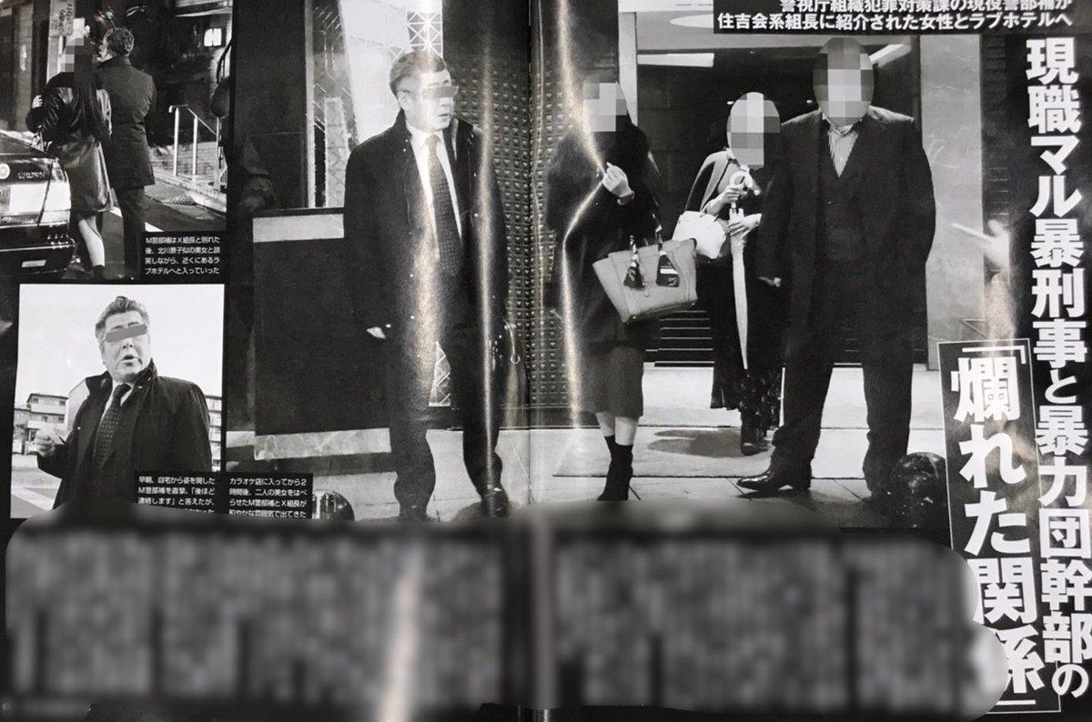 アウトレイジ コロナ 警部補 検察 スクープに関連した画像-02