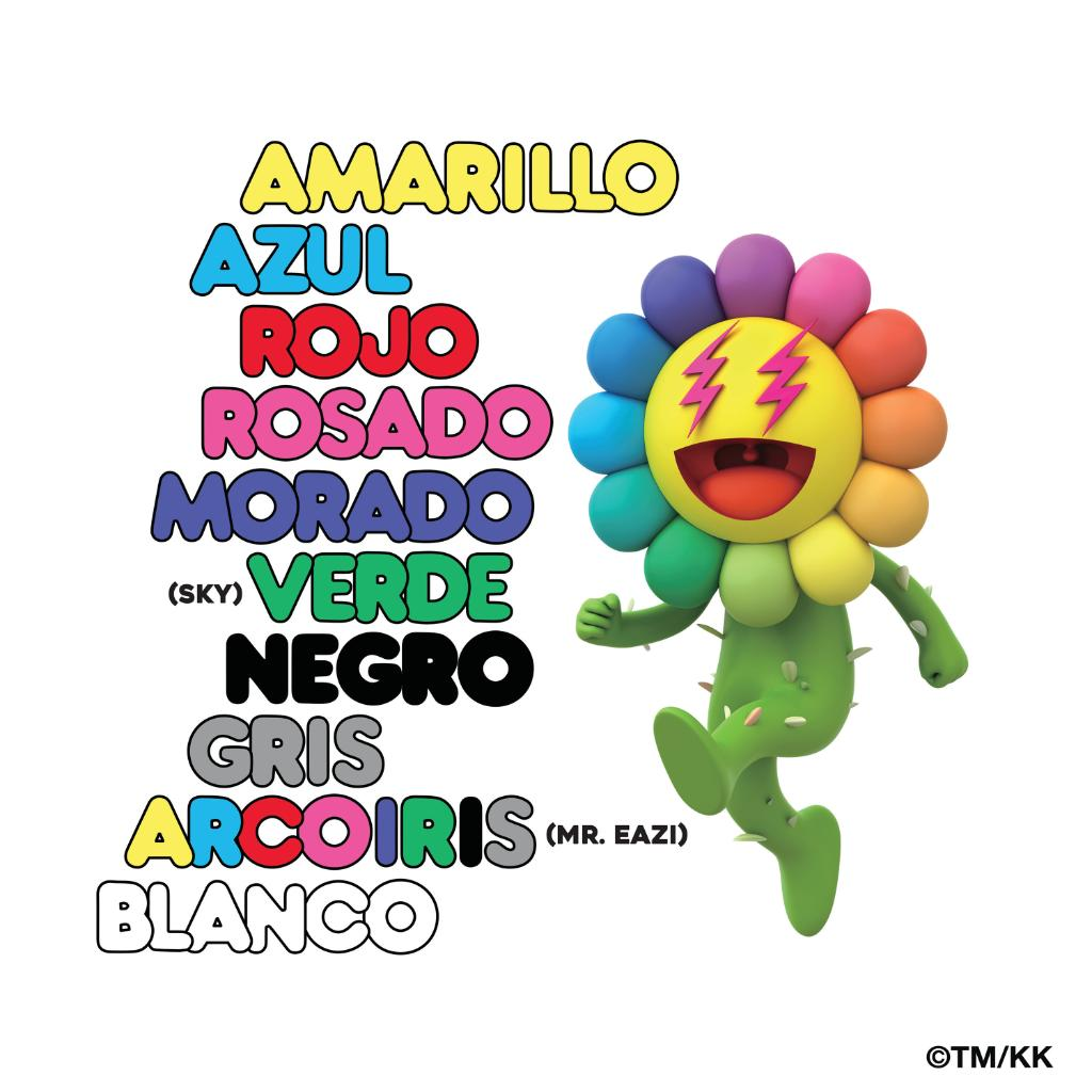 The official tracklist for @JBALVIN's #Colores is here. 🙌⚡️