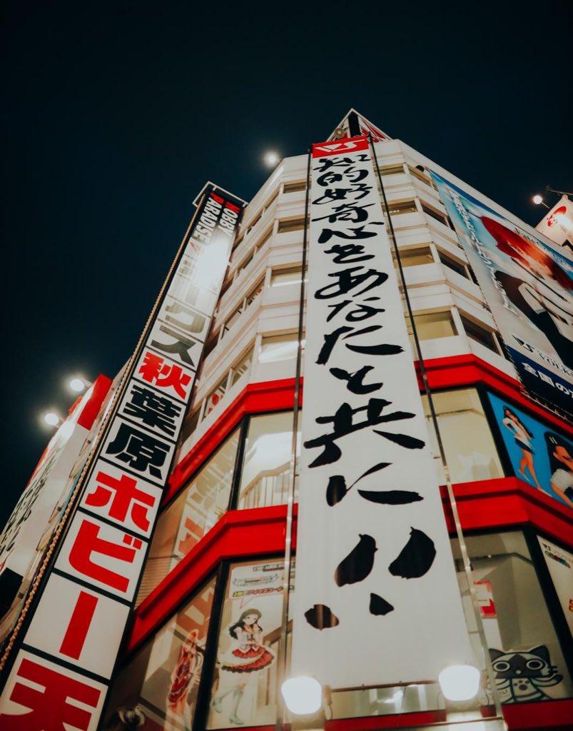 🇯🇵 Concours 🇯🇵   J'en profite d'être au Japon pour vous faire gagner une figurine de votre animé préféré !  #RT & #Follow / Tirage demain  Bonne chance ✌🏼