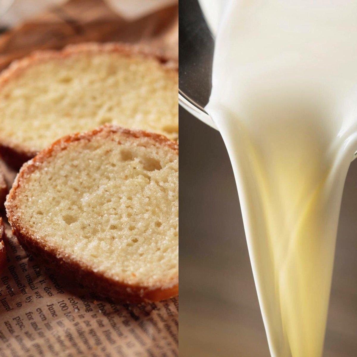 test ツイッターメディア - #バターラスク 専用に開発された牛乳仕込みのフランスパンは旨み深く香り高く、牛乳由来の乳脂肪分で軽やかな焼きあがり。芳醇なバターとの相性もバッチリ👍  おやつに贈り物に、濃厚な美味しさがサックり解けるバターラスクをぜひ。  ご注文はこちらから。 https://t.co/qgJXG8MMLW #たくみにしかわ https://t.co/l8346RKWNS