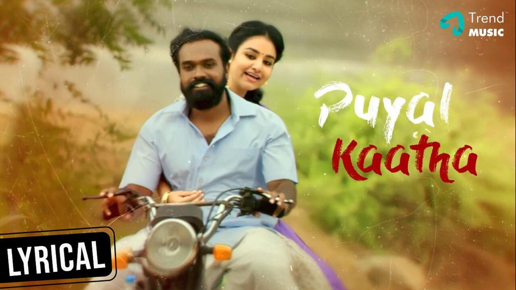 #Puyalkaatha lyrical video from #KaruppankaatuValasu movie featuring @neelimaesai @georgevijaymn  @EbenezerDevara1   Directed by @IAMSELVA_   Music @psoorya92 @adithyha_j  DOP @shravan_dop  Video edit by @ajuwilber @teamaimpr  @trendmusicsouth release