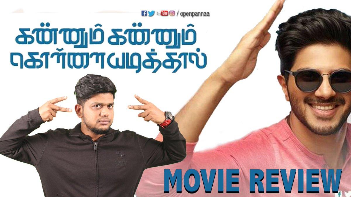 .@OpenPannaa movie review of #KannumKannumKollaiyadithaal -    @desingh_dp @dulQuer @riturv @RakshanVJ @Niranjani_Nini
