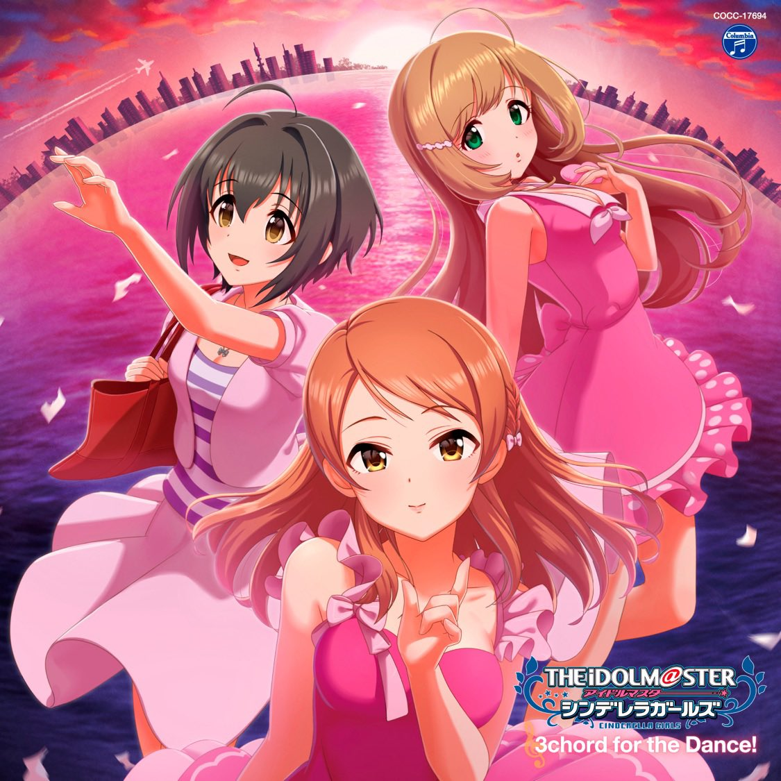 test ツイッターメディア - #nowplaying ミラーボール・ラブ (M@STER VERSION) by 宮本フレデリカ (CV: 髙野麻美), 棟方愛海 (CV: 藤本彩花), 及川雫 (CV: のぐちゆり), 荒木比奈 (CV: 田辺留依) & 姫川友紀 (CV: 杜野まこ) / THE IDOLM@STER CINDERELLA MASTER 3chord for the Dance! https://t.co/mb371vKRBy