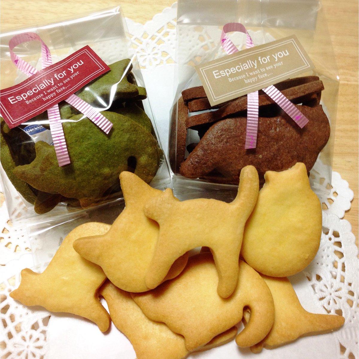 test ツイッターメディア - @yashi09 お力お借りします!  【お菓子屋ニャンライズ】 猫の形のクッキーやフィナンシェなどの焼き菓子を製造販売しています。  出店予定だったイベントが次々中止になりました…。 https://t.co/76tj2YS7SU ネット通販もしています! よろしくお願い致します。 https://t.co/fK5cKEARiI