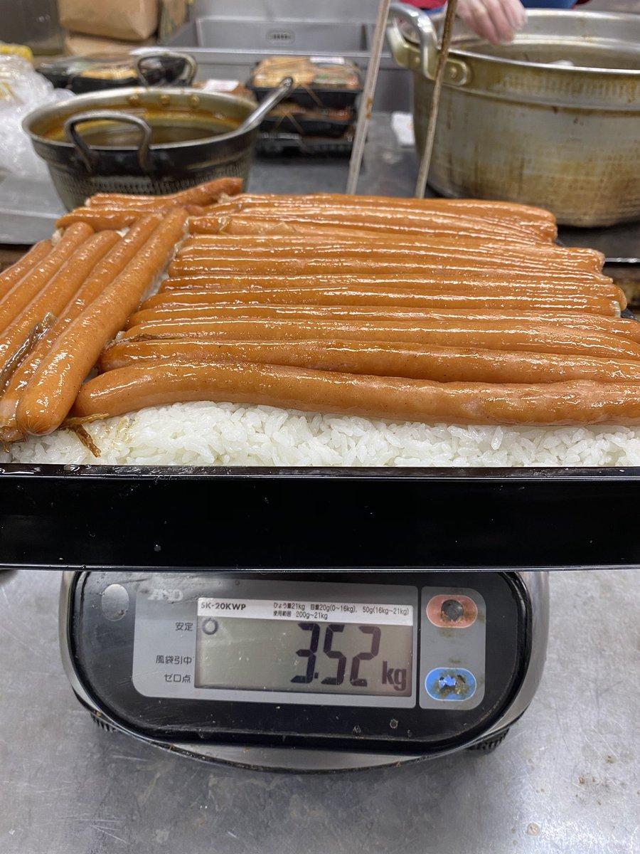 ベーコン エビチリ 大盛りデカ盛りキロベーコン丼 やつかよ 厚切りに関連した画像-19