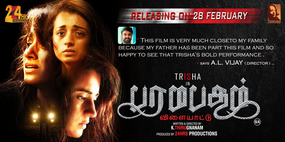 Director vijay about #ParamapadhamVilayattu . Movie all set for 28th release !!