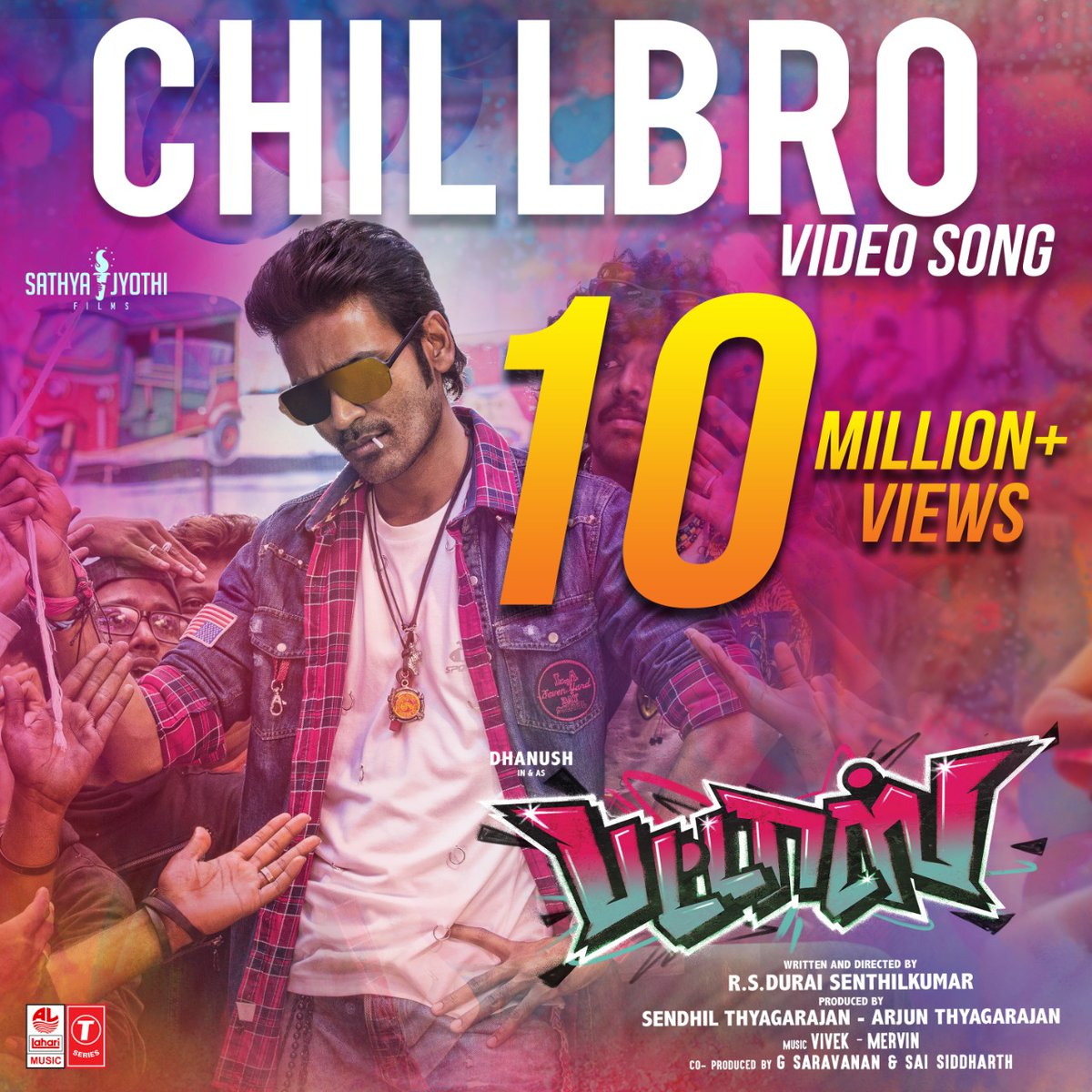 10 Million Views for Chartbuster #ChillBro Video Song from #Pattas with @dhanushkraja 's amazing dance moves  💥😍🤘  ▶️   @durairsk @actress_Sneha @Mehreenpirzada @iamviveksiva @MervinJSolomon @omdop @SathyaJyothi_  @LahariMusic