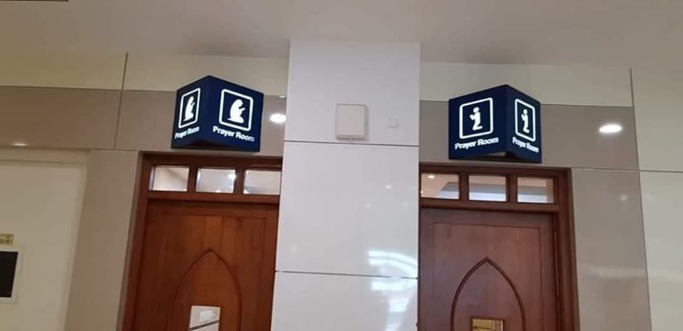 'Prayer rooms' in all airports are for everyone to pray. They are not ONLY for namaaz, so why is only the namaaz icon used to advertise them? @AAI_Official? Hindus should use them more and more to make a point.